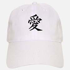 Symbol of Love Baseball Baseball Cap