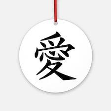 Symbol of Love Ornament (Round)