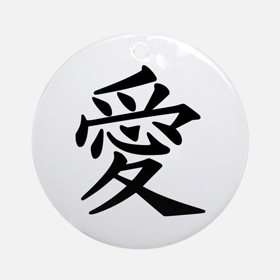Symbol of Love Ornament (Round)