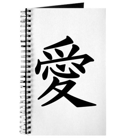 Symbol of Love Journal