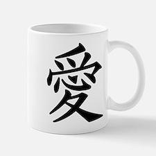 Symbol of Love Small Small Mug