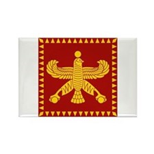Cyrus the Great Persian Standard Flag Rectangle Ma