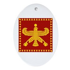 Cyrus the Great Persian Standard Flag Ornament (Ov