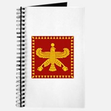 Cyrus the Great Persian Standard Flag Journal