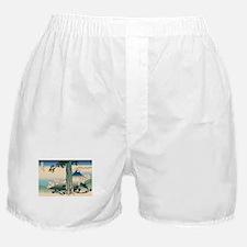Hokusai Mishima Pass in Kai Province Boxer Shorts