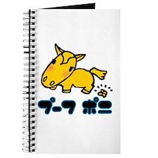 Poofu Pony Journal