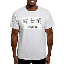 Boston in Chinese Ash Grey T-Shirt