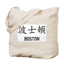 Boston in Chinese Tote Bag
