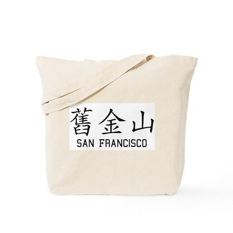 Chinese San Francisco Tote Bag