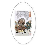 Japanese Samurai Warrior Nagamasa Sticker (Oval 10