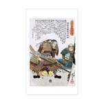 Japanese Samurai Warrior Nagamasa Sticker (Rectang