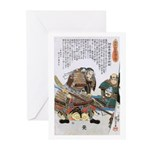 Japanese Samurai Warrior Nagamasa Greeting Cards (