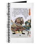 Japanese Samurai Warrior Nagamasa Journal