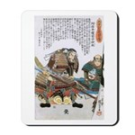 Japanese Samurai Warrior Nagamasa Mousepad