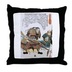 Japanese Samurai Warrior Nagamasa Throw Pillow