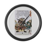 Japanese Samurai Warrior Nagamasa Large Wall Clock
