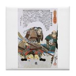 Japanese Samurai Warrior Nagamasa Tile Coaster