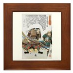 Japanese Samurai Warrior Nagamasa Framed Tile