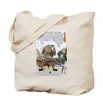 Japanese Samurai Warrior Nagamasa Tote Bag