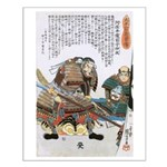 Japanese Samurai Warrior Nagamasa Small Poster