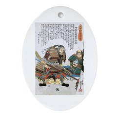Japanese Samurai Warrior Nagamasa Ornament (Oval)