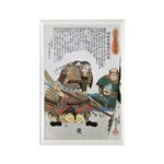 Japanese Samurai Warrior Nagamasa Rectangle Magnet