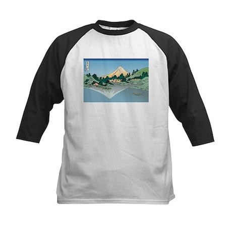 Hokusai Mount Fuji reflects in Lake Kawaguchi Kids