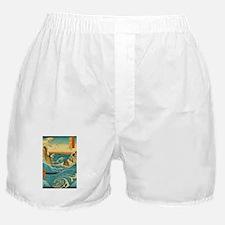 Hiroshige Navaro Rapids Boxer Shorts
