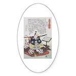 Samurai Warrior Akechi Mitsuhide Sticker (Oval 10