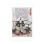 Samurai Warrior Akechi Mitsuhide Sticker (Rectangl