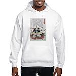 Samurai Warrior Akechi Mitsuhide Hooded Sweatshirt