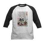 Samurai Warrior Akechi Mitsuhide Kids Baseball Jer