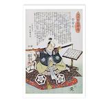 Samurai Warrior Akechi Mitsuhide Postcards (Packag