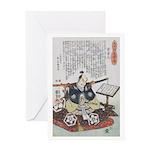 Samurai Warrior Akechi Mitsuhide Greeting Card