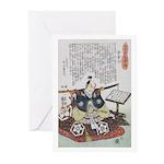 Samurai Warrior Akechi Mitsuhide Greeting Cards (P
