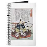 Samurai Warrior Akechi Mitsuhide Journal
