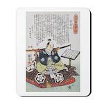 Samurai Warrior Akechi Mitsuhide Mousepad