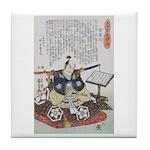 Samurai Warrior Akechi Mitsuhide Tile Coaster
