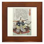 Samurai Warrior Akechi Mitsuhide Framed Tile