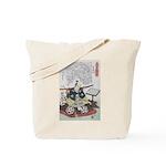 Samurai Warrior Akechi Mitsuhide Tote Bag