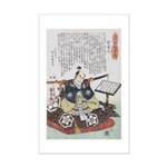 Samurai Warrior Akechi Mitsuhide Mini Poster Print