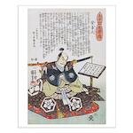 Samurai Warrior Akechi Mitsuhide Small Poster