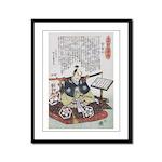 Samurai Warrior Akechi Mitsuhide Framed Panel Prin
