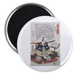 Samurai Warrior Akechi Mitsuhide Magnet