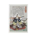 Samurai Warrior Akechi Mitsuhide Rectangle Magnet