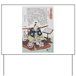 Samurai Warrior Akechi Mitsuhide Yard Sign