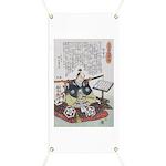Samurai Warrior Akechi Mitsuhide Banner