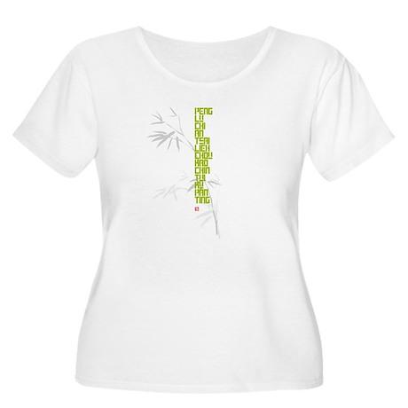 13 Postures - Women's Plus Size Scoop Neck T-Shirt