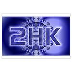 2HK Large Blue Poster