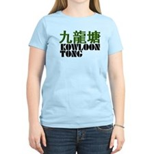 Kowloon Tong T-Shirt